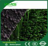 フットボールのための高品質の人工的な草