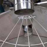 Gaシリーズプラスチック微粒のミキサーの乾燥機械