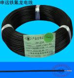 fio do revestimento do Teflon de 0.2mm 0.35mm Af250 PFA