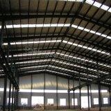 安定した鋼鉄Structrueのモジュラー構造スチールの研修会