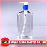 샴푸 (ZY01-A015)를 위한 빈 400ml 플라스틱 애완 동물 병