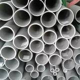 Tubi senza giunte dell'acciaio inossidabile con l'alta qualità ed i migliori prezzi