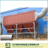 Collecteur de poussière de basse tension de pouls du long sac Precipitator-1