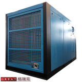 Compresseur d'air jumeau rotatoire de vis d'industrie