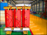 中国の製造業者からの電源のための樹脂によって形成される乾式の分布の電源変圧器