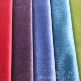 Tissu à la maison flexible superbe de velours de textile de capitonnage