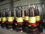 Bomba de agua sumergible grande de irrigación del flujo axial de la capacidad de la eficacia alta