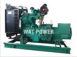50kw Cummins schalten Dieselgenerator-Set für an