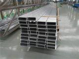 Extrusions en aluminium/formes en aluminium/profils en aluminium