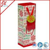 Мешок подарка бумаги бутылки вина с подгонянным логосом конструкции и печати