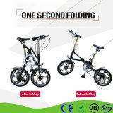 Folding Bicicleta de 16 da polegada 7 da velocidade de carbono do aço senhoras para a estrada de cidade