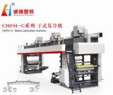 Macchina di laminazione asciutta della pellicola ad alta velocità di Multiplo-Strato