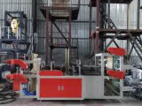 Einzelne Zeile Wärme-Ausschnitt-Seiten-Dichtungs-Beutel, der Maschine (RQL600-500-1000, herstellt)