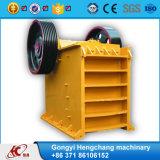 Máquina 2016 de la trituradora de quijada de la buena calidad de China para la venta