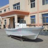 Centro de la consola de fibra de vidrio Barco de pesca Barco Panga 580