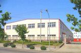 プレハブの軽い鉄骨構造の金属の研修会(KXD-SSW1153)