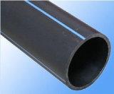 물 공급을%s 최고 가격 제조자 Pn16 110mm HDPE 관