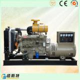120 Kw 150kVAの携帯用無声ディーゼル発電機セット