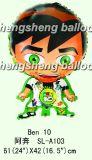 Воздушный шар Бен 10 раздувной (SL-A103)