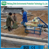 固体液体牛肥料か鶏の肥料の分離器またはBiogasのスラリーの排水機械