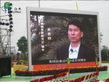 Affichage à LED Polychrome de système de la publicité P10 extérieure