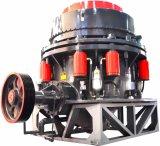 Китай сделал Pcxk реверзибельную анти- преграждая материальную дробилку сделанную в Китае минируя машины