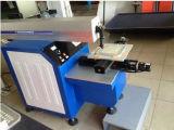 음식 약의 충전물을%s 기계로 가공하는 UV 자주색 Laser 표하기