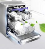 Costruito in lavapiatti esterna completa dell'acciaio inossidabile (WH-D672)