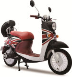 Motorino elettrico di vendita caldo di mobilità di E del motorino della bici mini del pedale