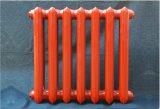 ロシアの市場の特別価格のためのセントラル・ヒーティングCfmc140の鋳鉄のラジエーター