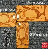 O laser real da madeira grava a caixa móvel de madeira da tampa para o iPhone 6/6s Sakuragi que cinzela a caixa do telefone