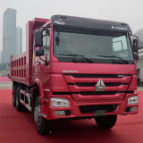 아주 새로운 HOWO 팁 주는 사람 트럭