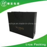 美しいデザイン顧客用安い卸売のオフセット印刷の紙袋