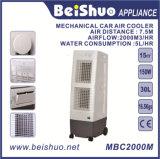 электронный домашний воздушный охладитель /Portableevaporative воздушного охладителя варианта пользы 150W с большой емкостью цистерны с водой