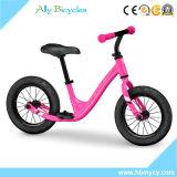 工場自転車はマウンテンバイクの価格の子供のバランスのバイクをからかう