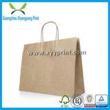 Preiswerter Preis-Nahrungsmittelpackpapier-Beutel-Großverkauf mit Firmenzeichen