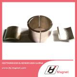 N52極度の強力の六角形の常置ネオジムのリング磁石
