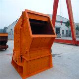 中国の信頼できる製造業者からの高品質の石の石のインパクト・クラッシャー