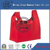 Ткань 100% PP Nonwoven для хозяйственной сумки