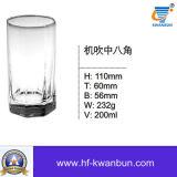 新しい作られたタンブラーのこんにちは球ガラスコップのガラス製品のKbHn073