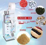 粉および微粒のための自動磨き粉のパッキング機械