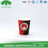 2015 tazas de papel del café caliente popular del café para 7oz con la manija