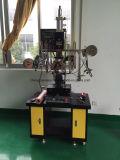 熱伝達の印字機