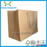 Kundenspezifisches quadratisches Taste Waterprof Papierbeutelverpacken