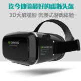 Neueste Gläser der Realität-3D für Handy