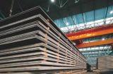 Плита здания моста ASTM A709 Gr HPS стальная