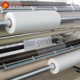 印刷のために薄板になるBOPPの上昇温暖気流