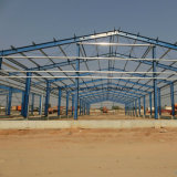 직업적인 공장 생성 Prefabricated 구조