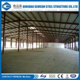 Almacén prefabricado estándar de la estructura de acero