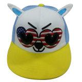 刺繍(KD44)が付いている方法子供の野球帽